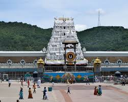 Visit to a Tirupati Temple