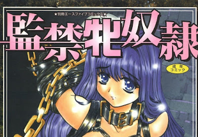 [Manga] 監禁牝奴隷 [Kankin Mesu Dorei] Raw Download