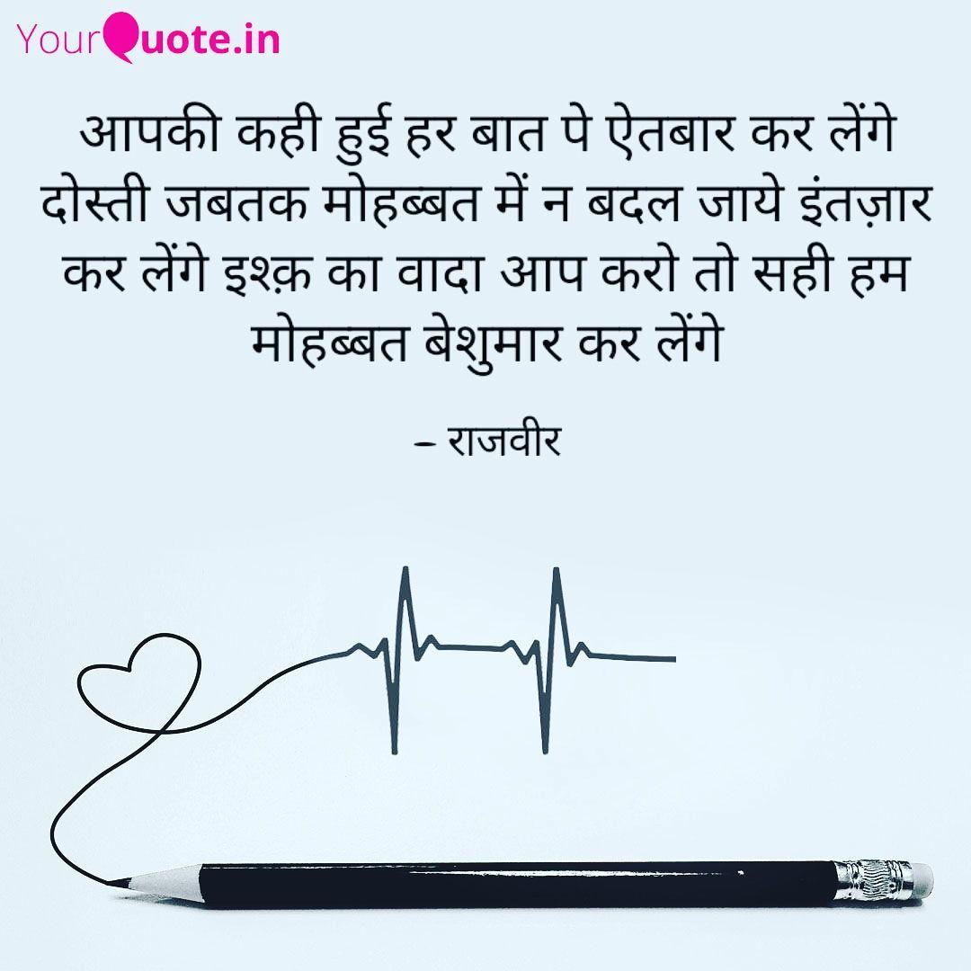 Quotes Motivational (lovestatuswhatsapp.com)