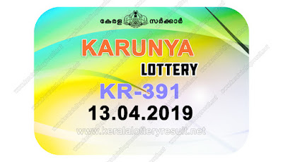 KeralaLotteryResult.net, kerala lottery kl result, yesterday lottery results, lotteries results, keralalotteries, kerala lottery, keralalotteryresult, kerala lottery result, kerala lottery result live, kerala lottery today, kerala lottery result today, kerala lottery results today, today kerala lottery result, Karunya lottery results, kerala lottery result today Karunya, Karunya lottery result, kerala lottery result Karunya today, kerala lottery Karunya today result, Karunya kerala lottery result, live Karunya lottery KR-391, kerala lottery result 13.04.2019 Karunya KR 391 13 april 2019 result, 13 04 2019, kerala lottery result 13-04-2019, Karunya lottery KR 391 results 13-04-2019, 13/04/2019 kerala lottery today result Karunya, 13/4/2019 Karunya lottery KR-391, Karunya 13.04.2019, 13.04.2019 lottery results, kerala lottery result April 13 2019, kerala lottery results 13th April 2019, 13.04.2019 week KR-391 lottery result, 13.4.2019 Karunya KR-391 Lottery Result, 13-04-2019 kerala lottery results, 13-04-2019 kerala state lottery result, 13-04-2019 KR-391, Kerala Karunya Lottery Result 13/4/2019