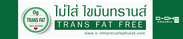 https://web.facebook.com/oohfarmcafeorganic/