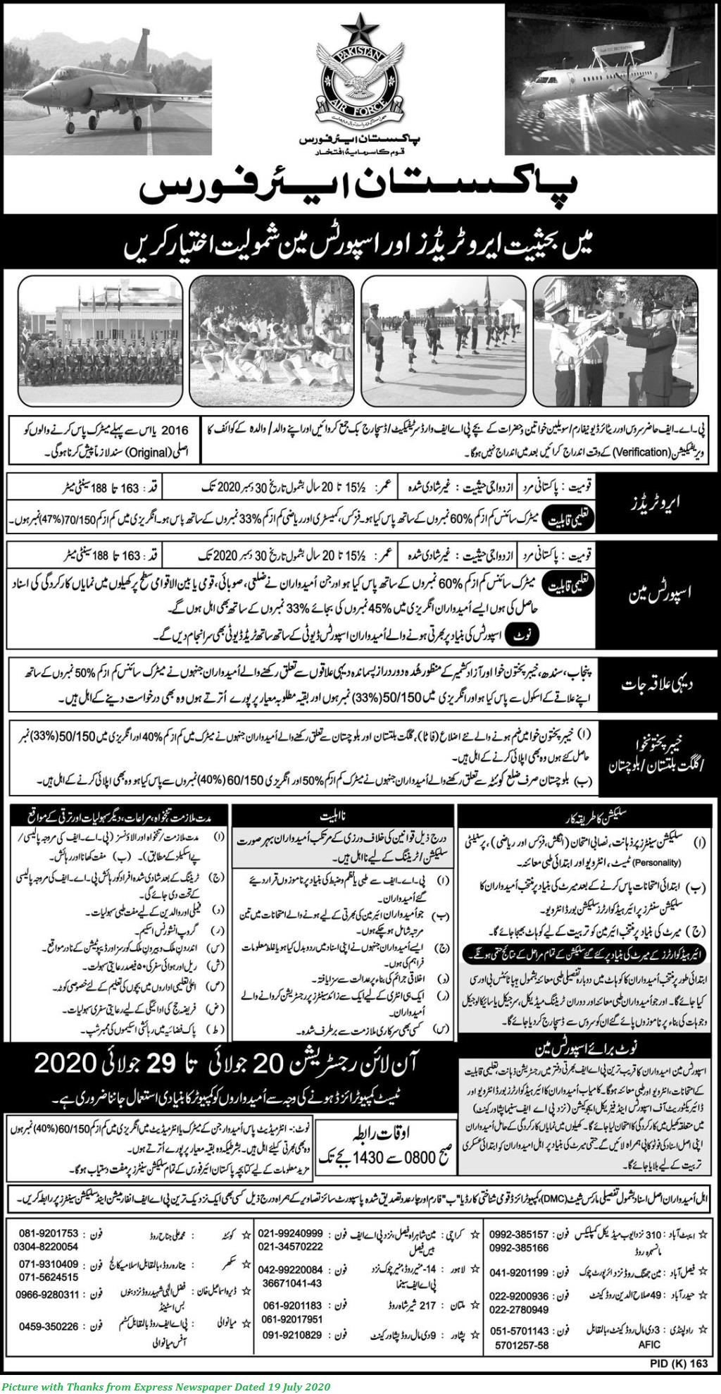 Join Pakistan Air Force 2020 - PAF Jobs 2020 Aero Trade and Sports Man Online Registration