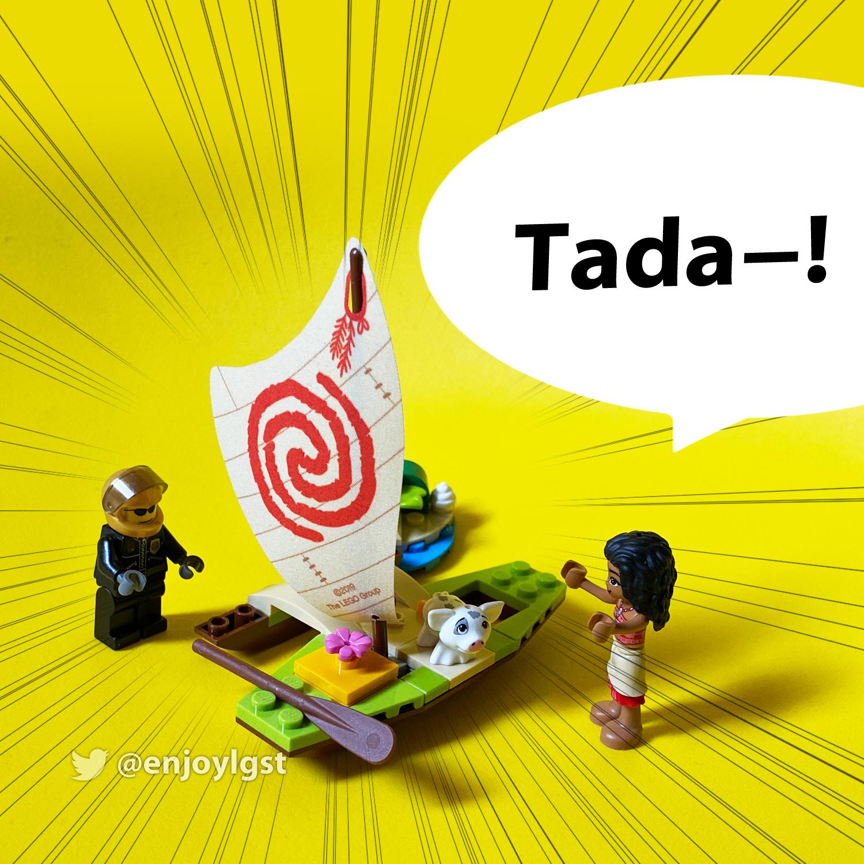 LEGOで英語学習:無人島脱出!ステイサム対モアナ:LEGOで遊びながら英語を学ぶシリーズ:レゴ(LEGO)レビュー