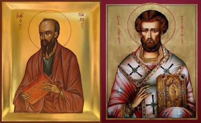 Άγιοι Απόστολοι Παύλος και Τιμόθεος