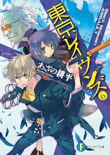 Download Tokyo Ravens 06