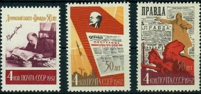 Russia 1962 Anniv of Pravda Newspaper