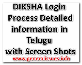 DIKSHA Login Process Detailed information in Telugu with Screen Shots