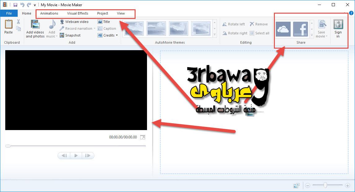 تحميل الاصدار الاخير من برنامج ويندوز ميديا ميكر اخف برنامج مونتاج