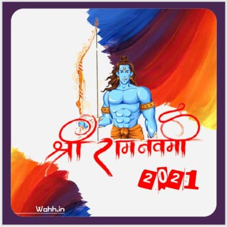 Happy Ram Navami Shayari For Whatsapp