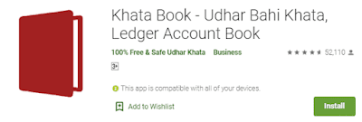 khata book apps download free