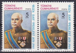 1978 Turkey The Birth Centenary of Reza Shah Pahlavi