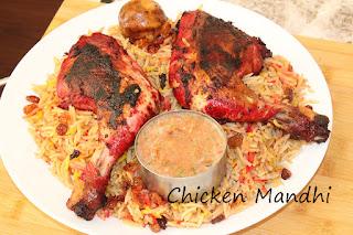 How to make chicken mandi