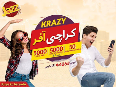 Jazz karachi offer 2021 Daily Weekly and Monthly