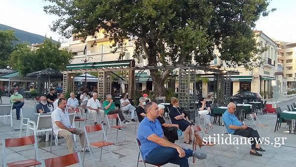 Πραγματοποιήθηκε το Σάββατο στις 8:00΄ μ.μ. η πολιτική συγκέντρωση του ΚΚΕ στην κεντρική πλατεία της Στυλίδας