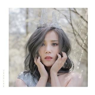 李佳薇 Jess Lee - 炼爱 ( liàn ài ) Chain of Love Lyric with Pinyin