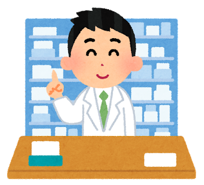 受付をする薬剤師のイラスト(男性)