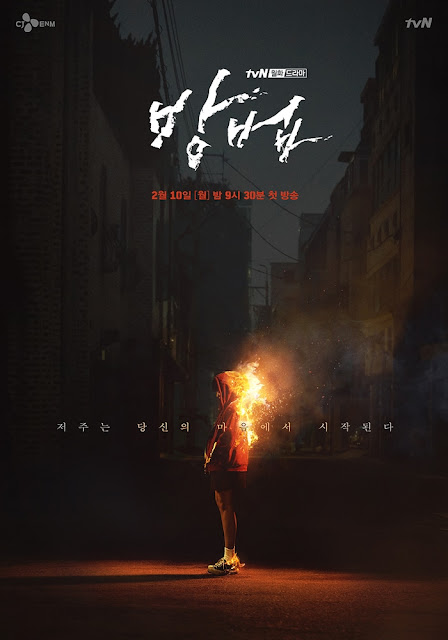 Sinopsis Drama Korea The Cursed
