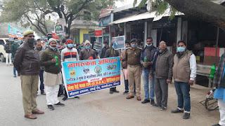 नगर को प्रदूषण मुक्त बनाने के लिए निकली जागरूकता रैली  | #NayaSaberaNetwork