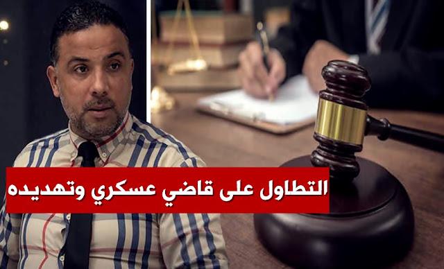 بطاقة إيداع بالسجن ضد سيف مخلوف Arrestation de Makhlouf