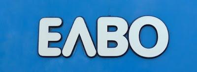 Logo Elvo (ΕΛΒΟ)