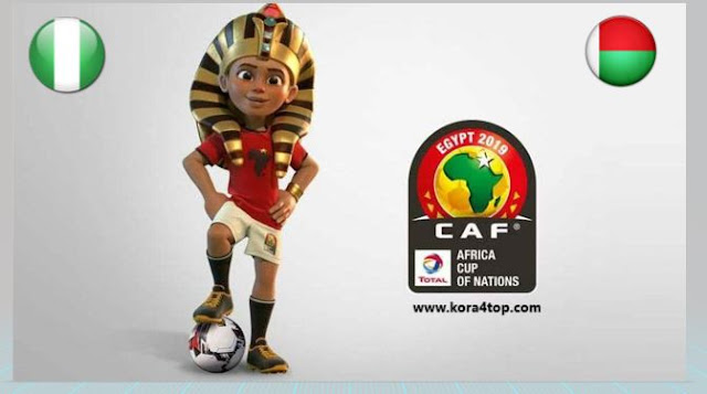 مشاهدة مباراة اليوم مدغشقر ضد نيجيريا بث مباشر كاس امم افريقيا