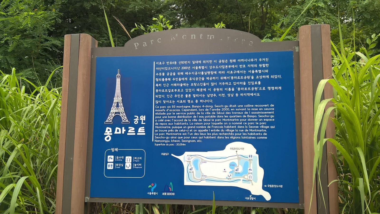 expatrié rencontres à Séoul beaucoup de rencontres de connexion de poissons