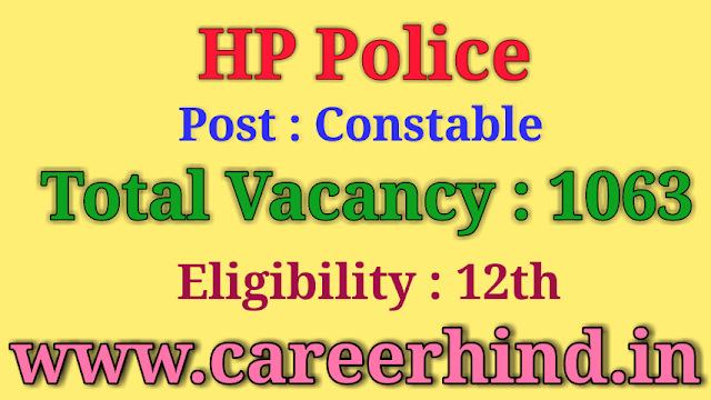 HP 1063 Police Constable govt job recruitment 2019