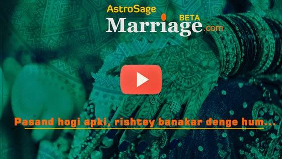 AstroSageMarriage.com - Free Marriage & Dating Website