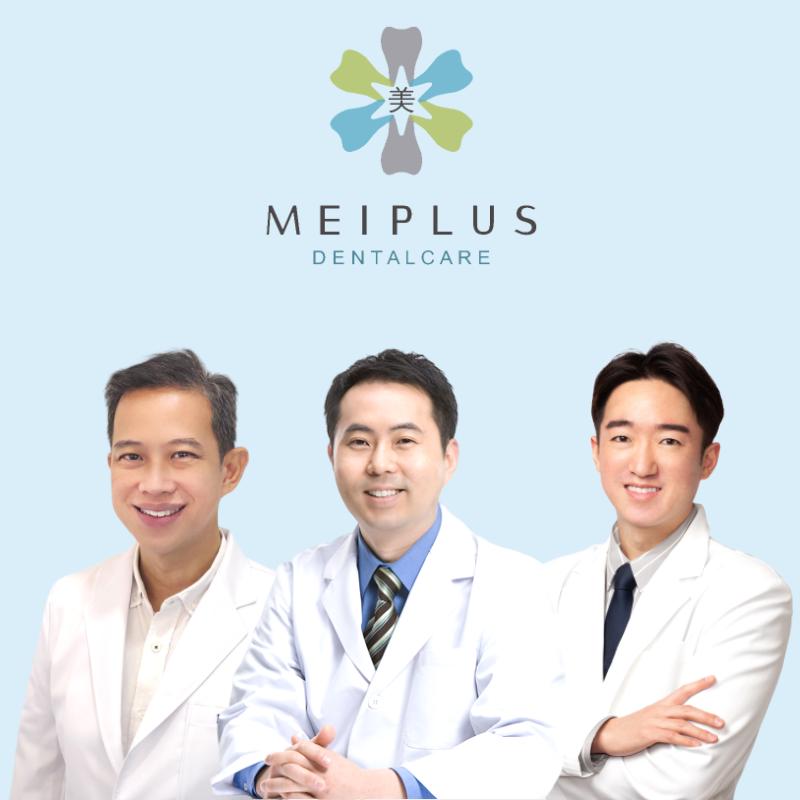 best dentist in singapore