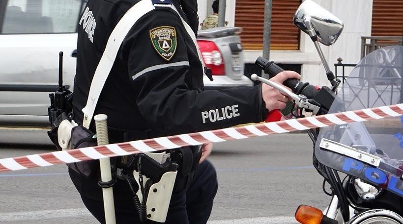 ΕΛΑΣ: 65 πρόστιμα για άσκοπη μετακίνηση την 25η Μαρτίου στη Θεσσαλία