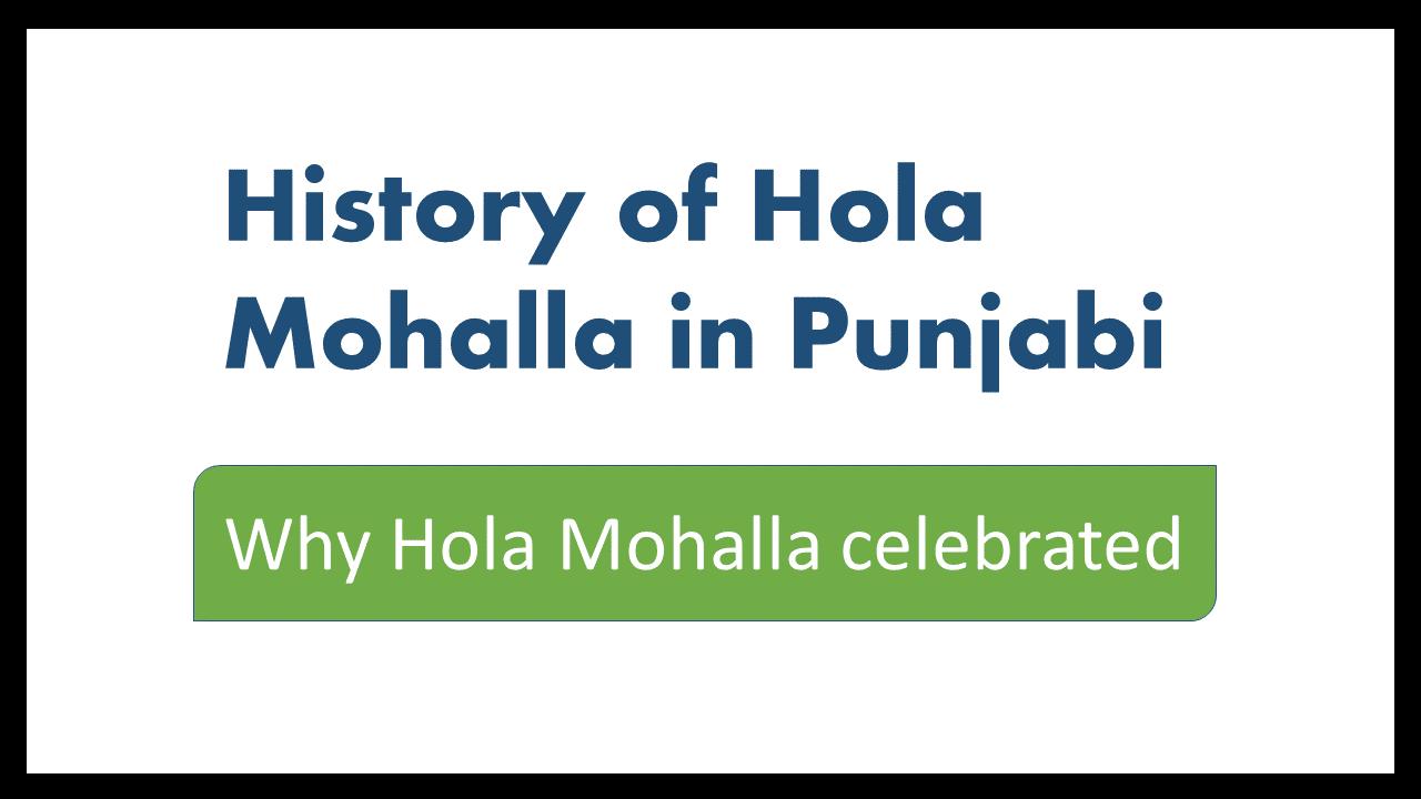 Why Hola Mohalla celebrated