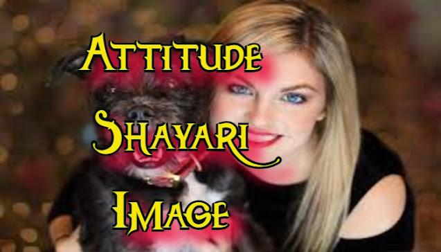 Latest 51+ Attitude Shayari In Hindi For Love