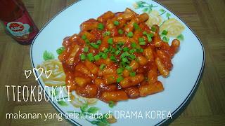 Resep Tteokbokki / Rica Cake /  Kue Beras - Makanan Yang Selalu Ada di DRAMA KOREA