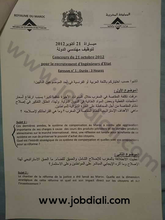 Exemple Concours de Recrutement d'Ingénieurs d'Etat 2012 - Ministère de l'Economie et des Finances