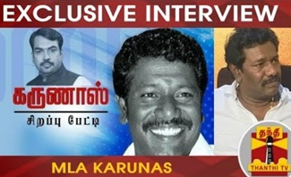 EXCLUSIVE | Karunas Interview | Koovathur