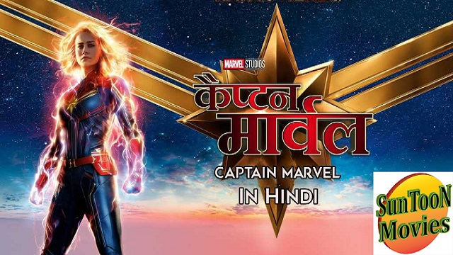 Captain Marvel 2019 Full Movie Download in Hindi 720p 480p HD