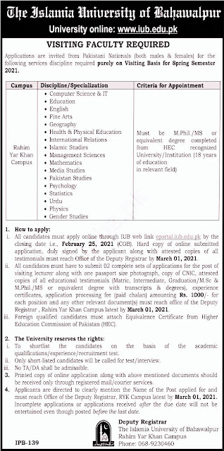 The Islamia University of Bahawalpur IUB Jobs in Pakistan 16/02/2021 Latest