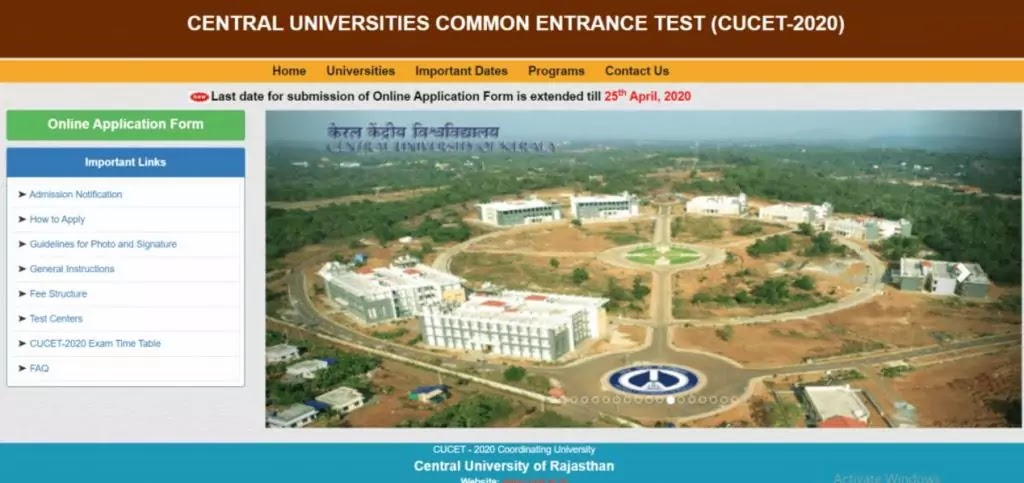 CUCET Admission Online Form 2020