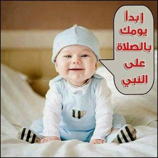 رسائل جمعه مباركه مقدما