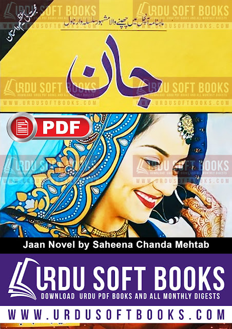 Jaan Novel by Shaheena Chanda Mehtab