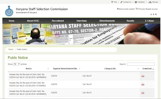 HSSC Clerk Answer Key 2019