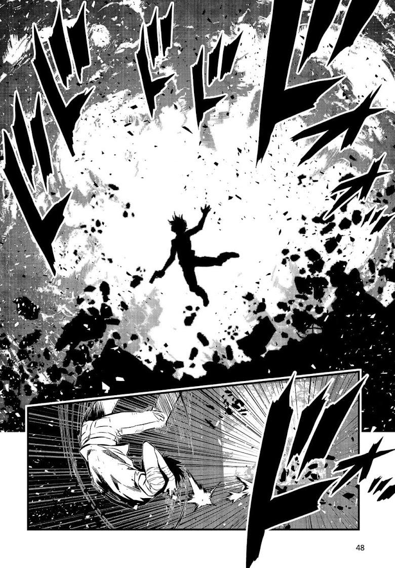 Rebuild World - หน้า 23