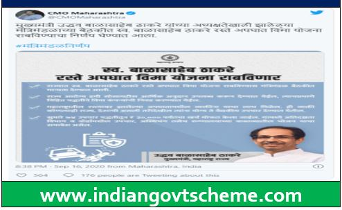 Balasaheb+Thackeray+Accidental+Insurance