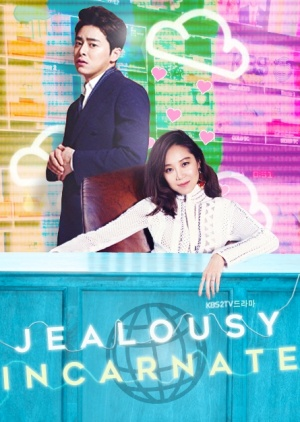 JEALOUSY INCARNATE EPISODE 01 – 24 (COMPLETED)
