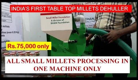 India's First Tabletop Millet Dehuller-SMF V3