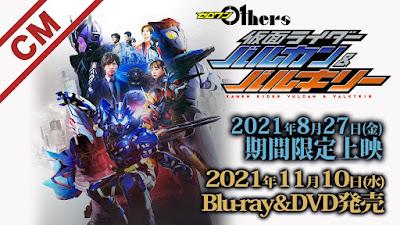 Zero-One Others: Kamen Rider Vulcan & Valkyrie TV Promo Video