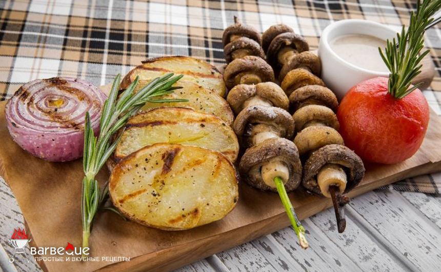 Шашлык из овощей и грибов, с чесночной заправкой