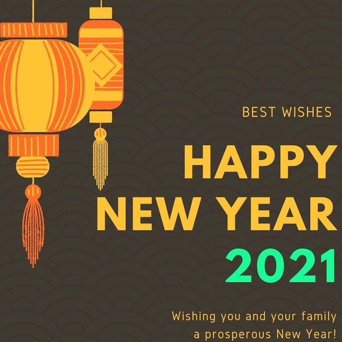 Happy New Year 2021 Greetings Wishes Messages For Friends & Family
