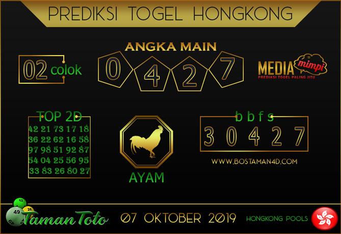 Prediksi Togel HONGKONG TAMAN TOTO 07 OKTOBER 2019