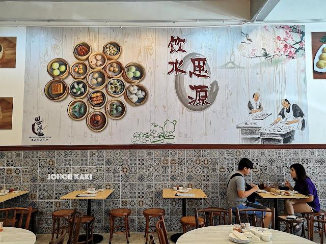 Say Yes Hong Kong Dim Sum near Sutera Mall in Johor Bahru 思源香港点心